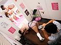 優月心菜のシースルーコスプレまんこを写真撮影