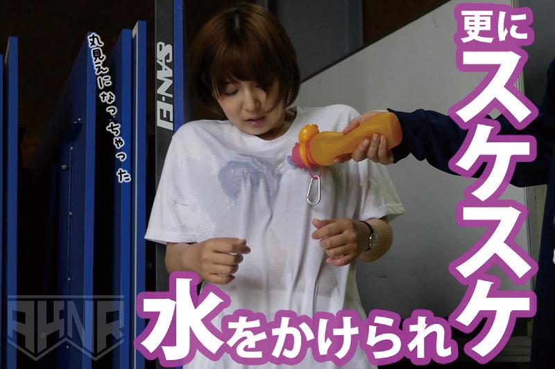 透けブラ&透けパン部活マネージャーに大興奮!着衣顔射がエロい!