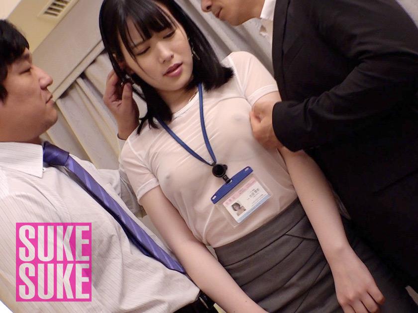 新入性社員の志田雪奈が透け乳首で出社!研修でイラマ中出しや3P!