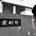【無期限謹慎】山口メンバーの進路決定?!起訴猶予で向かう先は…【芸能界復帰?!】